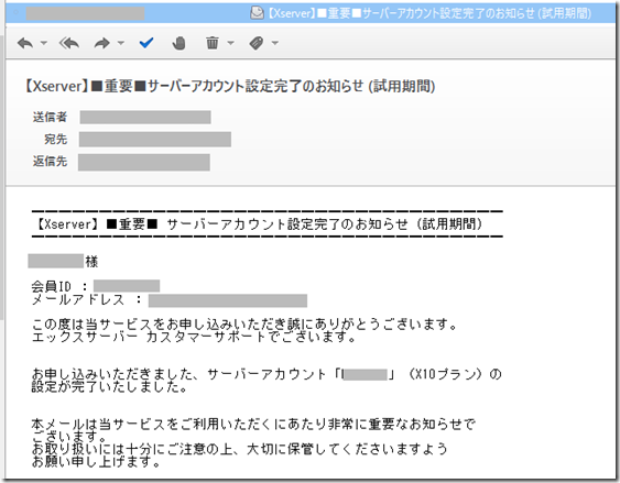 xserver-mail