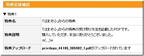 WS000329-1