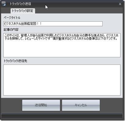 WS000341