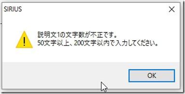 WS000362-1