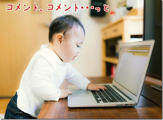 LISA78_MBAsawaru20141018102912_TP_V