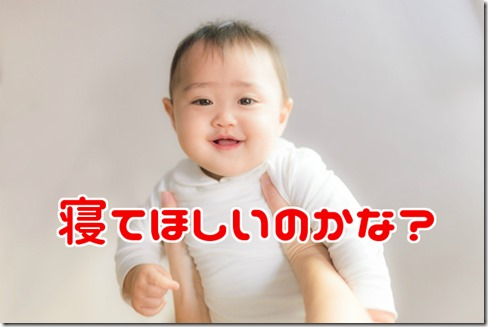 LISA78_takaitakai20141018093006_TP_V