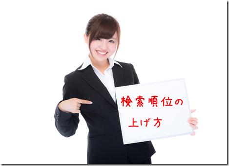 YUKA150701228596_TP_V-1