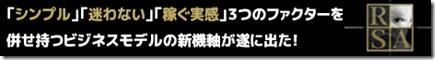 banner1_66142