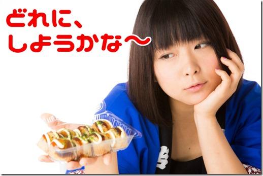 takoyakihakarori-_TP_V