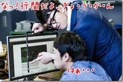 Green15_jyougi20141123165428_TP_V