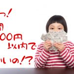 WordPressとMailPoetを使って、たった年3000円でメルマガを運営する超具体的な手法!